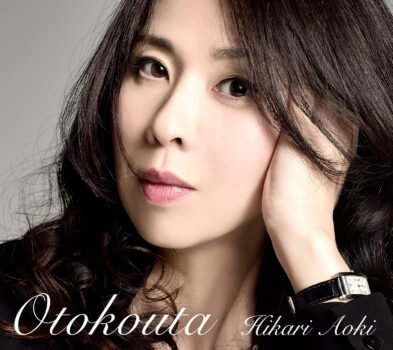 Otokouta Hikari Aoki