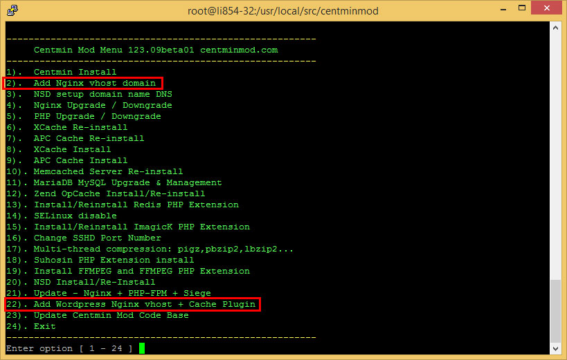 How To Setup Your First LEMP Stack with Centmin Mod (Linux, Nginx, MariaDB/MySQL, PHP)