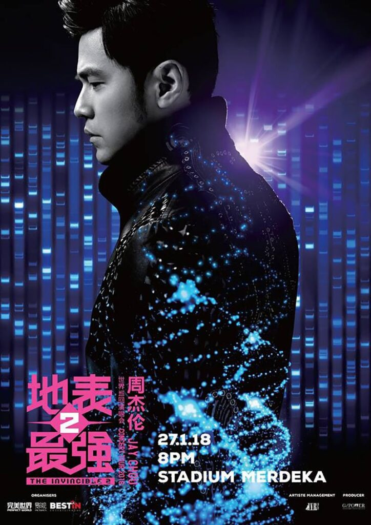 Jay Chou Concert Live in Malaysia 2018