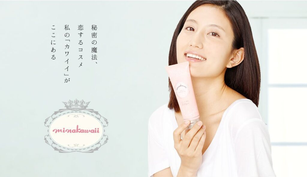 #CONTEST: Minakawaii Skin Care Products