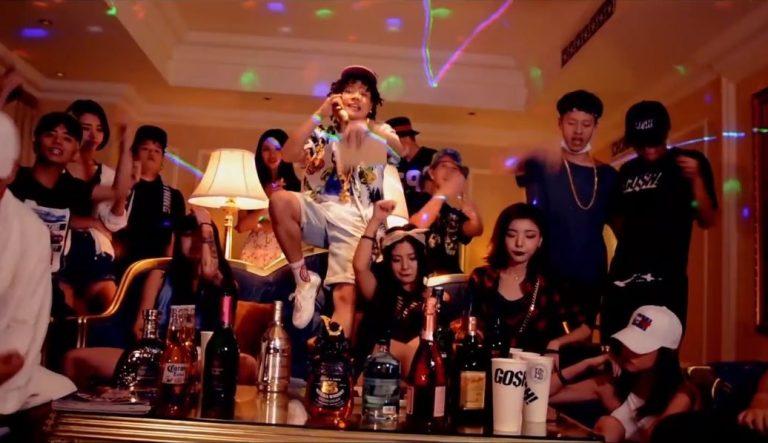 Gosh Bridge Lao Da Hip Hop