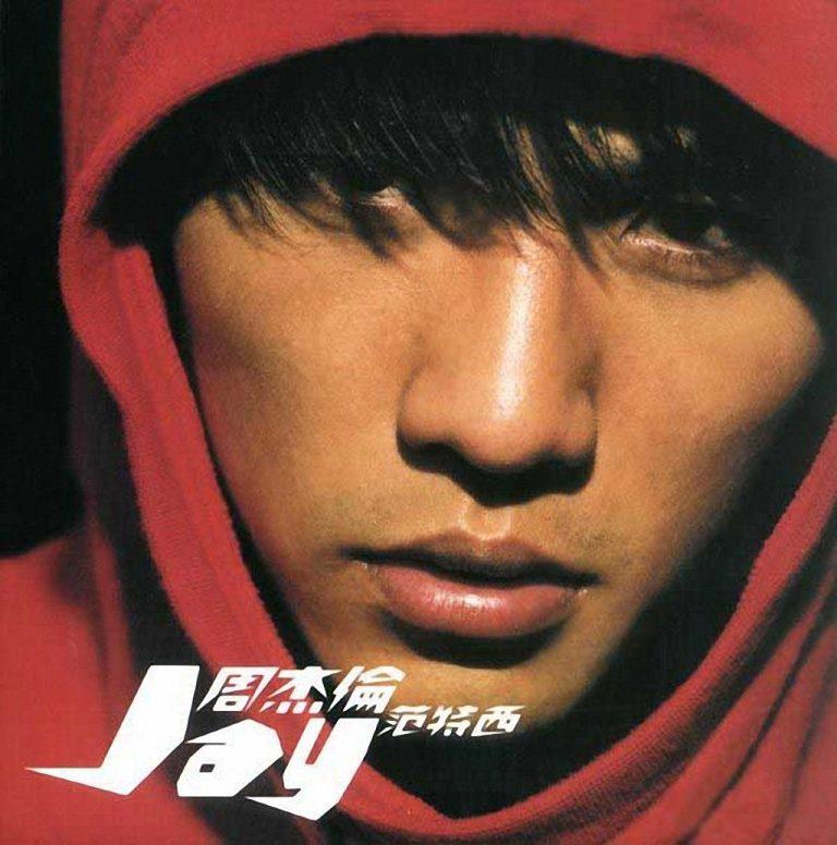 Jay Chou Fantasy