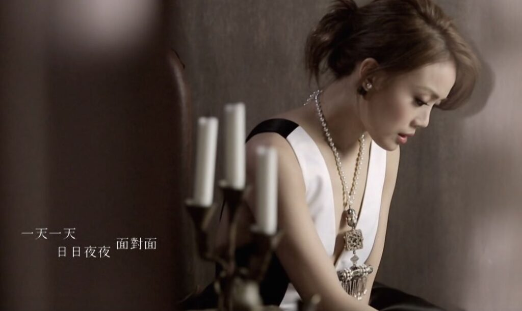 Joey Yung 這麼近那麼遠 (So Close Yet So Far) Music Video