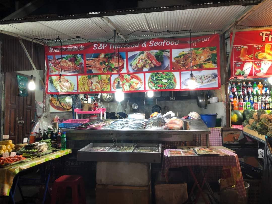 Seafood Stall Patong