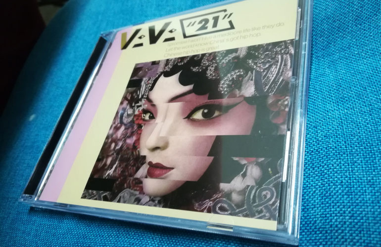 VAVA 21 Album CD