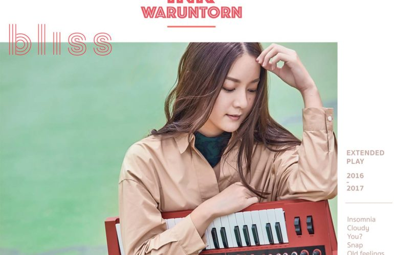 Ink Waruntorn BLISS EP Album Review