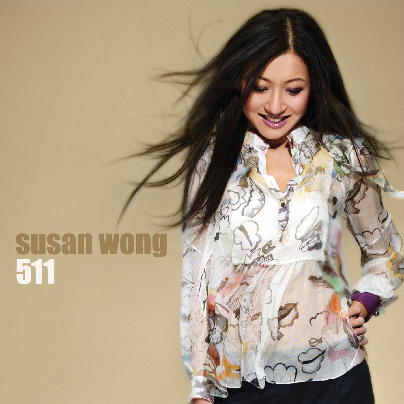 Susan Wong 511 Album