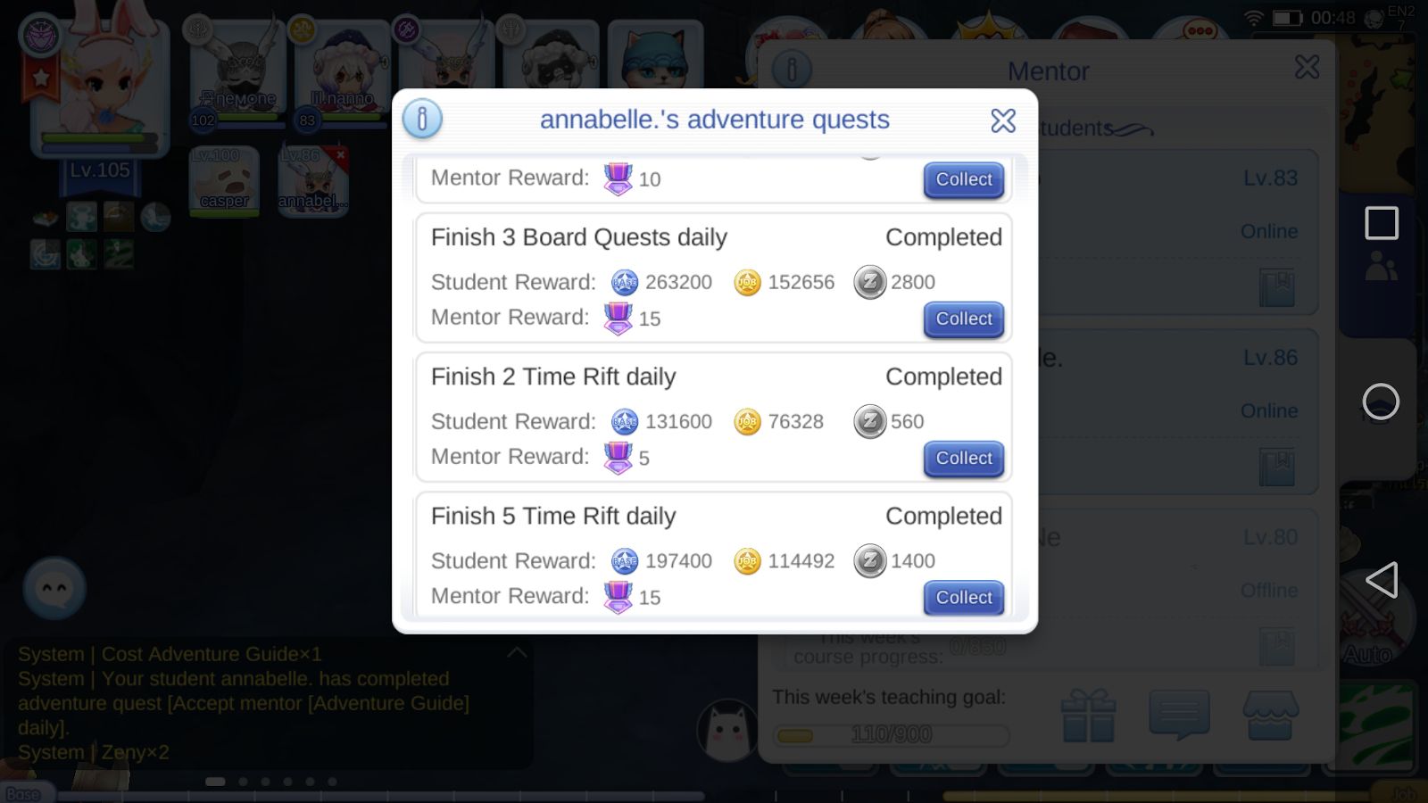 Complete Student Daily Adventure Quests
