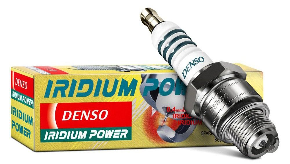Myvi G3 Iridium Spark Plugs