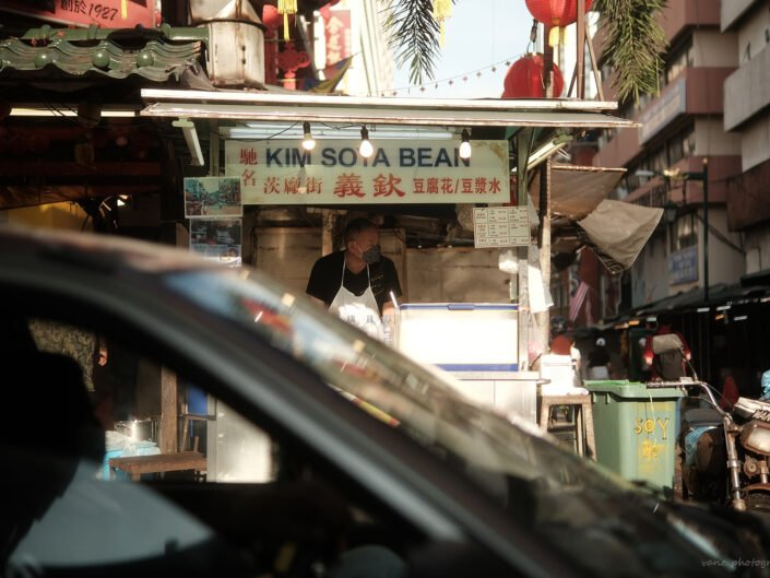 Kim Soya Bean Chinatown KL