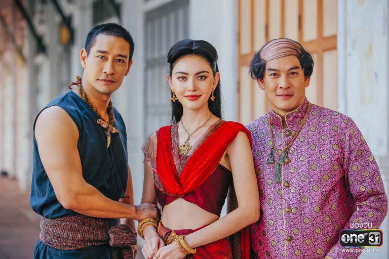 Wanthong Best Lakorn TV Drama 2021